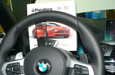 Автозапуск на BMW X3 G01